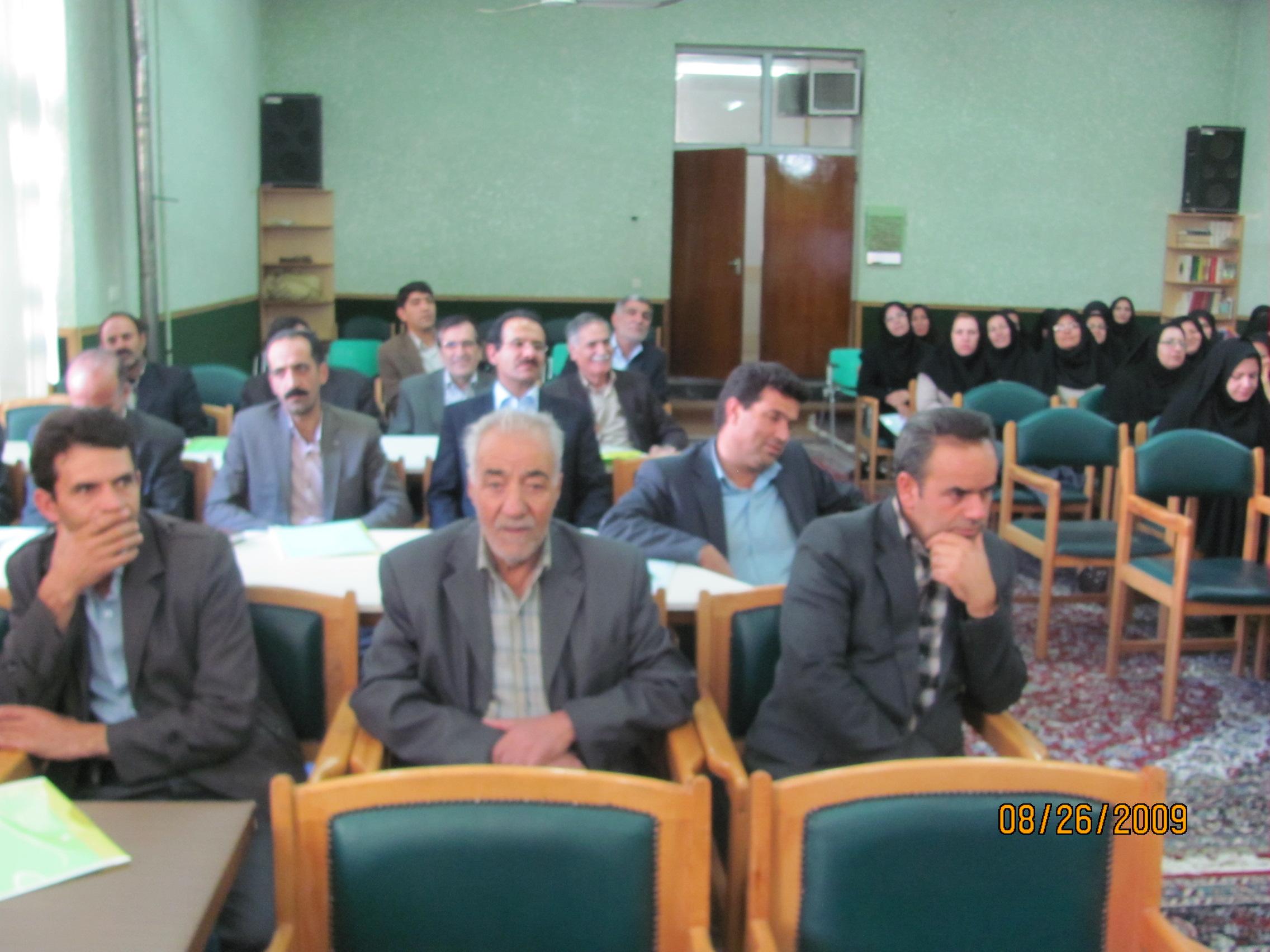 مجمع عمومی انجمن