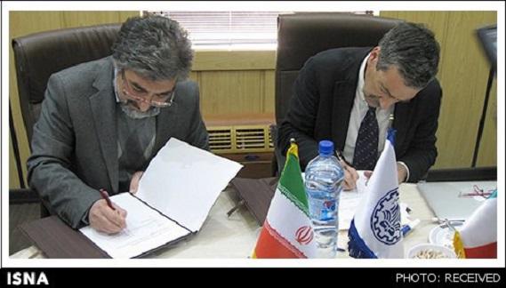 همکاری علمی دانشگاه صنعتی اصفهان و موسسه فیزیک هستهای