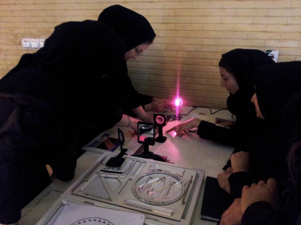 فراخوان ارسال درخواست برگزاری کارگاه درهفدهمین کنفرانس آموزش فیزیک ایران