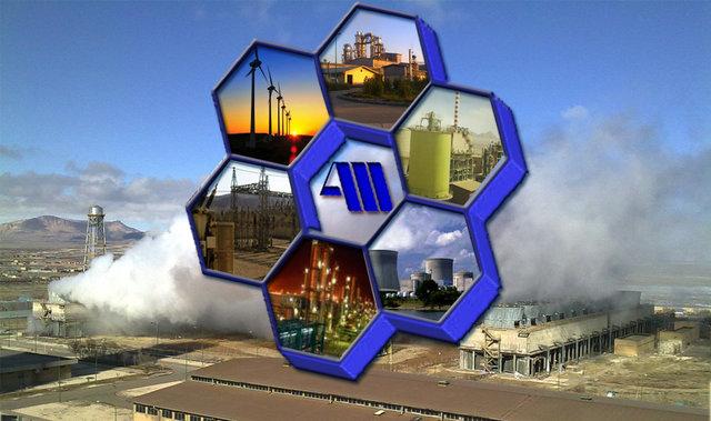"""سومین همایش ملی """"فناوریهای نوین انرژی"""" برگزار میشود"""