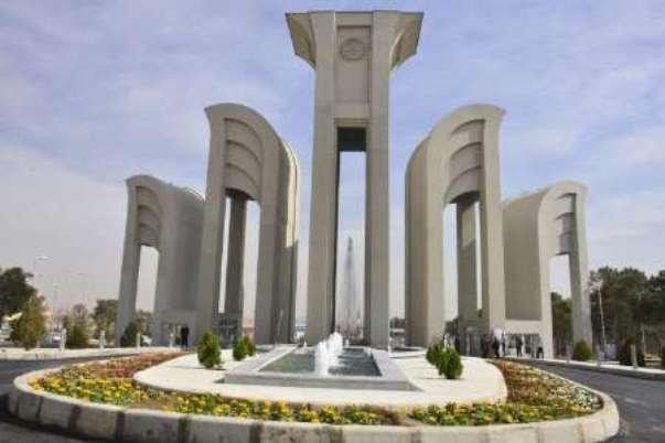 دانشگاه صنعتی اصفهان میزبان«مدرسه فیزیک شگفت انرژی پایین»
