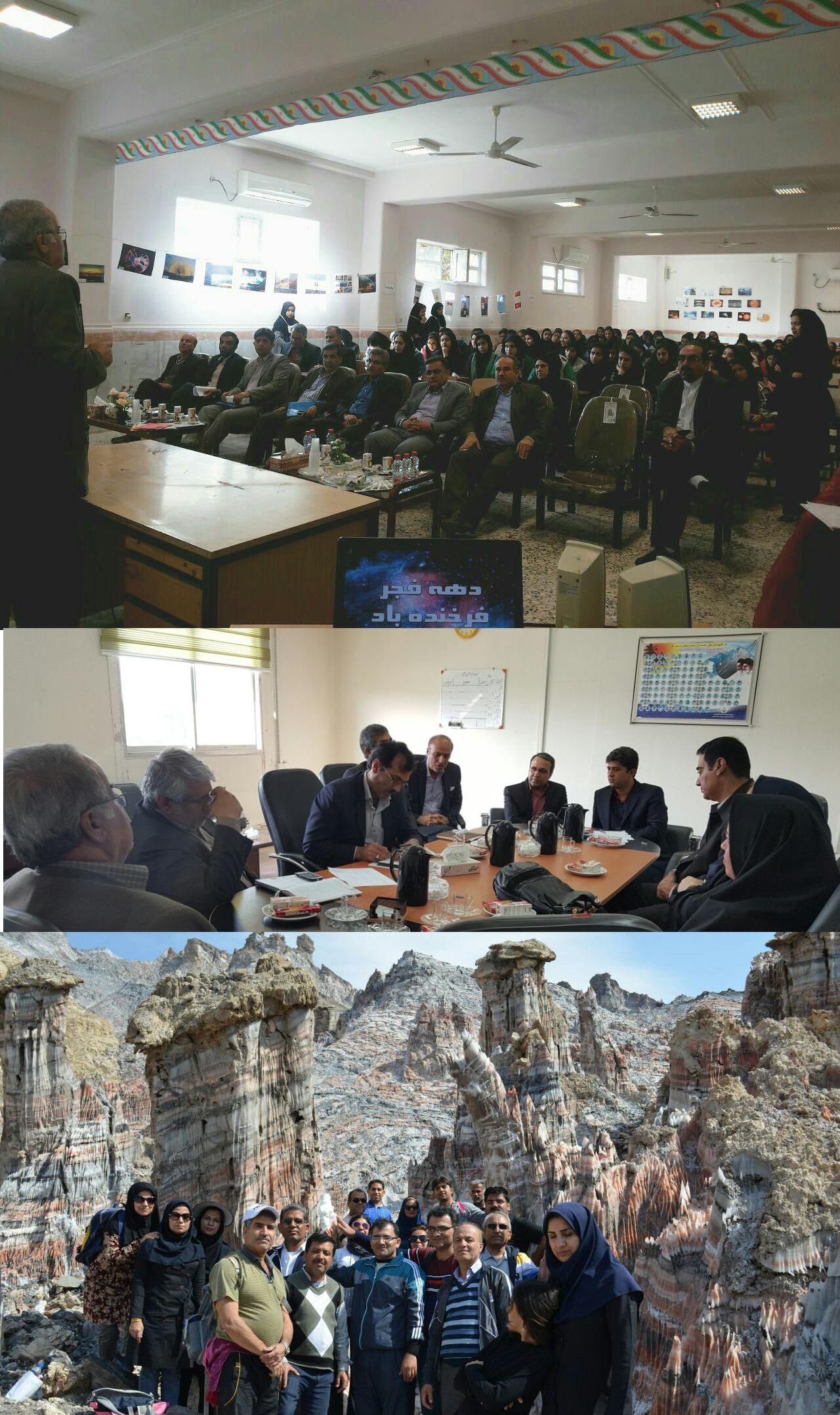 برگزاری  همایش دانش آموزی یک روز با فیزیک و جلسه هم اندیشی شورای اجرایی و موسسین انجمن فیزیک استان بوشهر
