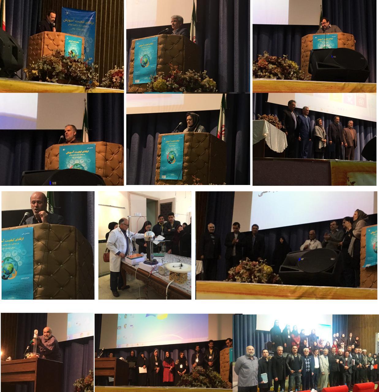 برگزاری دومين همايش ملي انجمن شهر تهران ( 28بهمن ؛ تالار فرهنگ تهران)